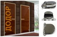 Двери для сауны АКМА с Н-петлей